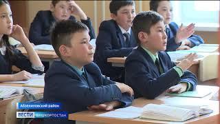 В Абзелиловском районе открылась долгожданная школа