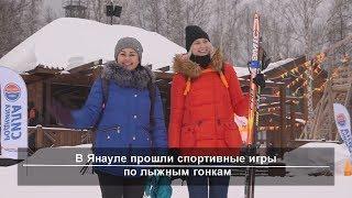UTV. Новости севера Башкирии за 4 февраля (Нефтекамск, Дюртюли, Янаул, Татышлы, Верхнеяркеево)