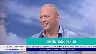 Камнеград-Уфа. Вся правда на БСТ