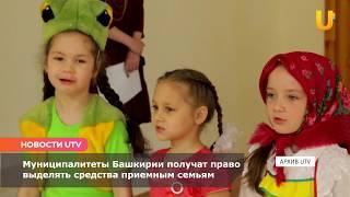 Новости UTV. Единовременные пособия
