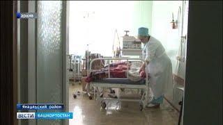 В Башкирии – вспышка менингококковой инфекции: скончалась 8-летняя девочка