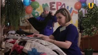 Новости UTV. Многодетные родители и малоимущие получили одежду бесплатно