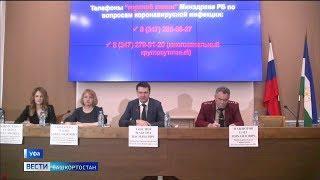 В Башкирии начнут производство многоразовых медицинских масок