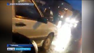 В Туймазах машина сбила женщину с трёхлетним ребёнком