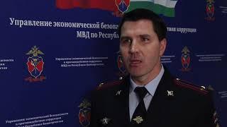 В Башкортостане полицейские выявили факты нарушения правил приема металлолома