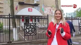 УЛИЦЫ НЕФТЕКАМСКА_СОЦИАЛИСТИЧЕСКАЯ