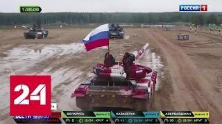 АрМИ-2019: Россия доказала превосходство своего оружия и выучки - Россия 24