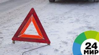 ДТП с маршруткой в Башкирии займутся в центральном аппарате СКР - МИР 24