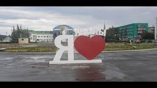 Город мой. Я родилась в этом городе. Город Учалы. Башкирия. #Городмой#Учалы#Башкирия#Прогулка