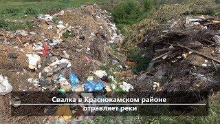 UTV. Новости севера Башкирии за 25 июня (Нефтекамск, Янаул, Дюртюли)