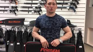 Аукцион Ружья Pelengas Magnum 55 от компинии Пеленгас. Все вырученные деньги пойдут на зарыбление.