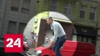 Стали известны новые подробности нападения на бывшего президента Украины - Россия 24