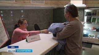 Уфимцы, проголосовавшие на выборах, могут получить скидки в магазинах