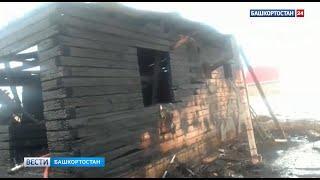 Появилось видео с места пожара в Благоварском районе, где погибли 33-летняя женщина с сыном