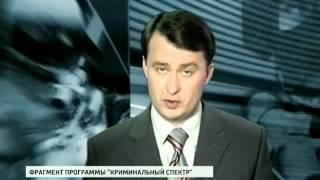фильм о коррупции верхушки МВД Башкирии