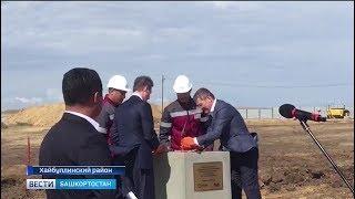В башкирском Зауралье дали старт строительству нового подземного рудника