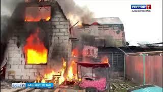 Новые подробности пожара в Демском районе: загорелось три дома