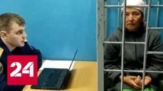 Семья из Таджикистана взяла в рабство выходцев из Узбекистана в Подмосковье - Россия 24