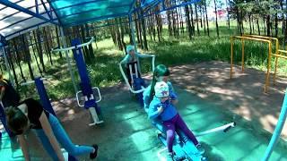 """Отдохнули в парке """"Солнечный""""."""