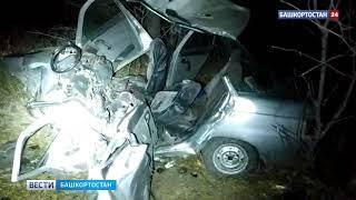 Смертельное лобовое ДТП в Башкирии: водитель умер в больнице, «десятку» расплющило