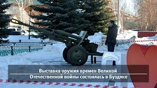 UTV. Новости запада Башкирии за 25 февраля
