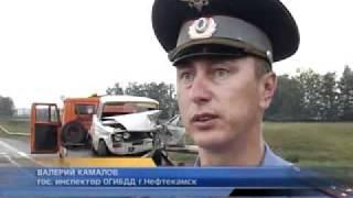 Страшная авария на трассе Дюртюли-Нефтекамск