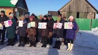 Конкурс ППМИ-2019 д.Апасово Мелеузовский р-н РБ