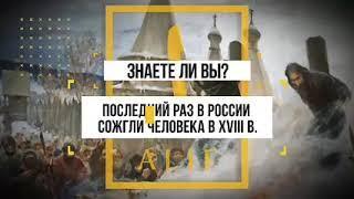 История Башкирии Последняя казнь в России