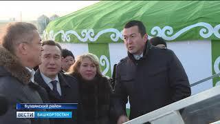 Радий Хабиров проводит свой рабочий день в Буздякском и Илишевском районах