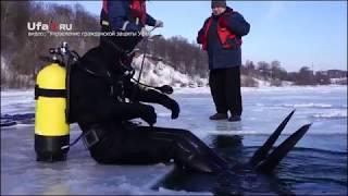 Пропавшего уфимца ищут под водой