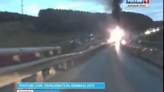 ДТП на трассе М5 под Усть-Катавом