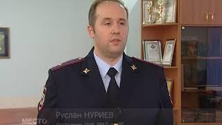 Полицейские ликвидировали наркопритон в г. Октябрьский