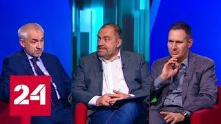 Эксперты об освобождении иранского танкера властями Британии - Россия 24