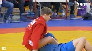 В Белорецке состоялся турнир по самбо