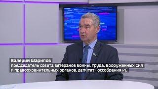 Как в Башкирии готовятся к 75-летию Победы в Великой Отечественной войне