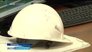 Маслоэкстракционный завод в Кумертау получит 600 млн рублей на развитие