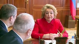 Дни Башкирии завершились встречей Радия Хабирова и Валентины Матвиенко