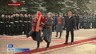 Радий Хабиров принял участие в торжественной церемонии в честь Дня защитника Отечества