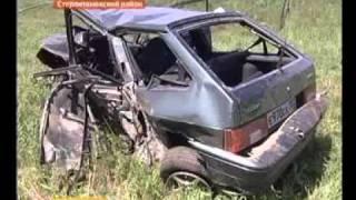 Крупная авария  в Стерлитамакском районе. 18.07.11