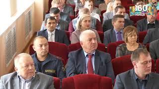 XXXII заседание Совета Белорецкого района