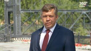 Поздравление с Днем города и Днем металлурга главы администрации Белорецкого района В. Г. Миронова
