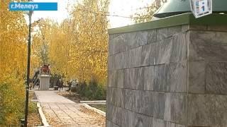 В Мелеузовском районе Башкирии «пропавший» историч