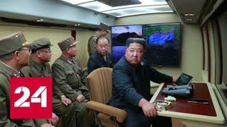 В КНДР отреагировали на учения США и Южной Кореи запуском неопознанных снарядов - Россия 24