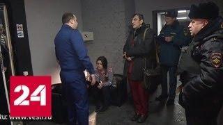 """Программа """"Дежурная часть"""" от 01 апреля 2019 года (21:30) - Россия 24"""
