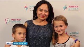 Следком Башкирии прокомментировал ситуацию с избиением четверых детей их матерью