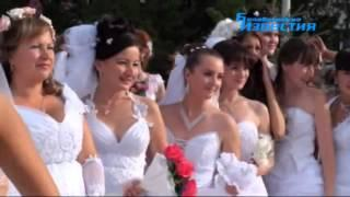 Парад невест, Белебей