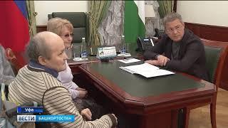 Получение инвалидной коляски и аренда спортклуба: Радий Хабиров провел личный приём граждан