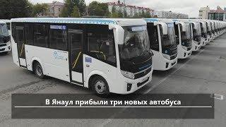 UTV. Новости севера Башкирии за 2 сентября (Нефтекамск, Янаул, Дюртюли)