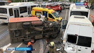 Появилось видео с места массовой аварии в Уфе, где столкнулись автобусы