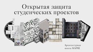 Открытые защиты МА / Новые примитивы / Часть 3
